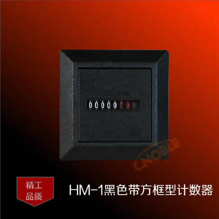 Hm-1 black box with a type counter when tired timer 2d12-100 industrial timer when tired