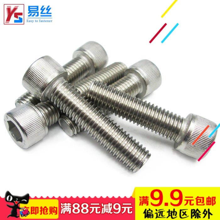 Hm hex bolt cup head machine wire machine screws hardware store 304 stainless steel cylindrical head screws m5 within six angle * 6-100