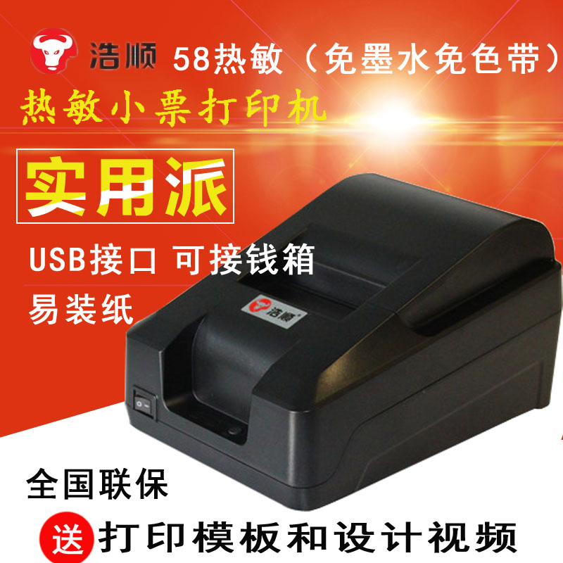 Invoice Price On A Car Word China Wifi Receipt Printer China Wifi Receipt Printer Shopping  Missouri Property Tax Receipt with Invoice Software Australia Pdf Get Quotations  Ho Mm Thermal Receipt Printer Small Single Supermarket  Cash Register Receipt Printer Pos Small Ticket Machine Jeep Grand Cherokee Invoice Price