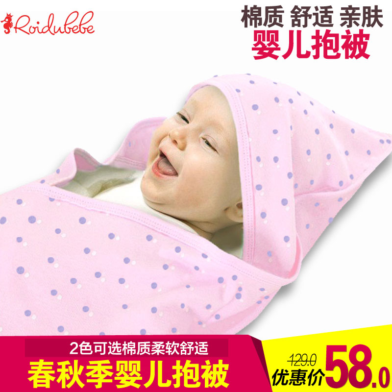 Hold the newborn warm blankets newborn baby was coated cotton baby blankets hold by spring and summer dongkuan
