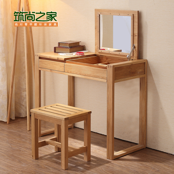 China Mirrored Dressing Table China Mirrored Dressing Table