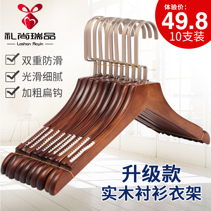 Home clothes rack garment support adult clothing hangers slip hanger wood hanger wooden clothes hangers hanging pants rack wood hangers