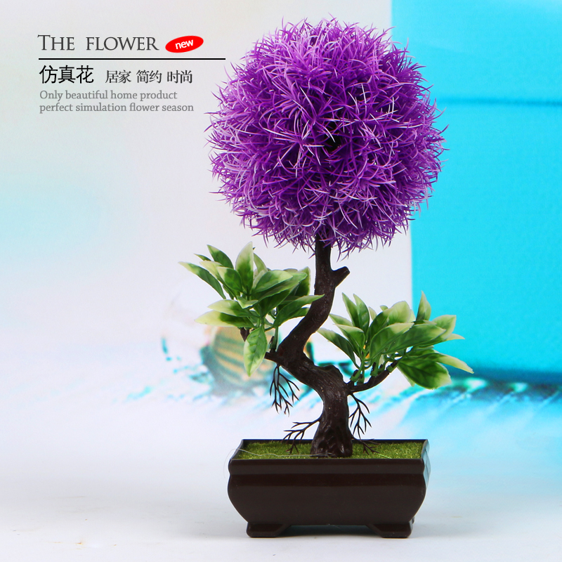 Home decoration colorful tree grass encryption section artificial flowers floral suit silk flower decoration flower artificial flowers artificial flowers potted bonsai
