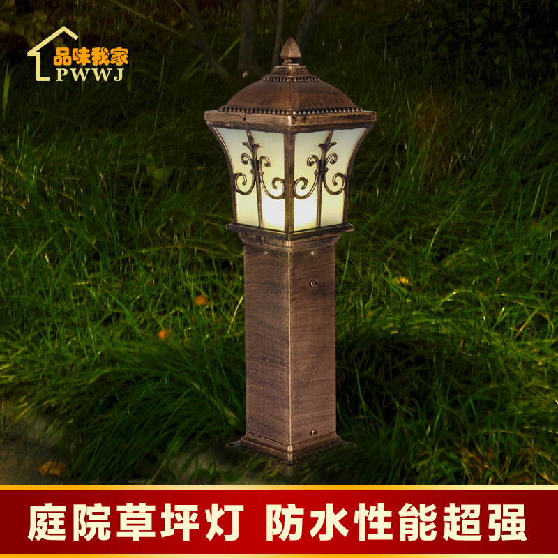 Home garden lights led lawn light garden lights outdoor waterproof lights lawn lamp landscape lawn lights