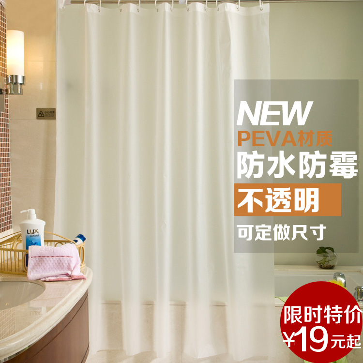 Get Quotations Home Hotel Pure White Waterproof Mildew Shower Curtain Decoration Grade Plastic Cloth Partition