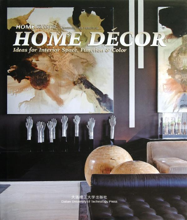 Home: modern fashion/landscape and architectural design series of genuine selling books