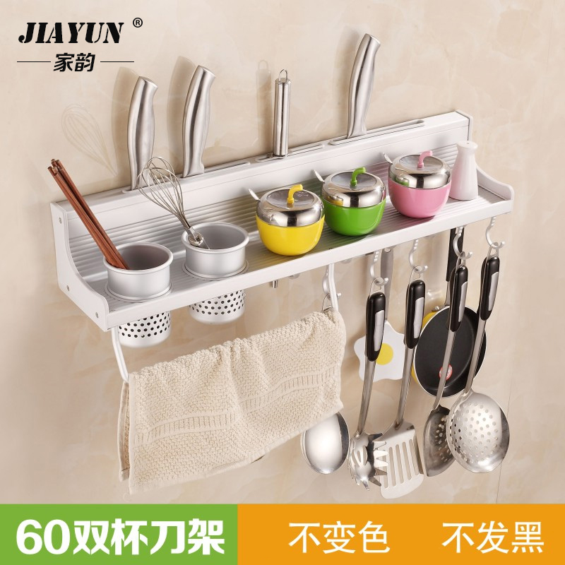Home rhyme space aluminum multifunction kitchen racks seasoning rack turret wall kitchen supplies storage pendant package