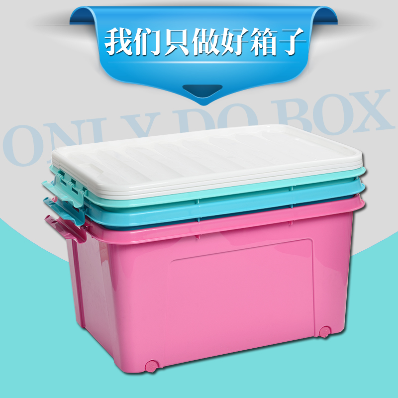 Home super covered in large thick plastic sorting box storage box pulley clothes quilt debris storage box