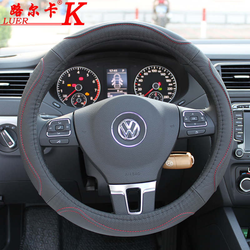 Honda accord fit bin chi ling feng fan faction geshitu odyssey leather steering wheel cover to cover four seasons
