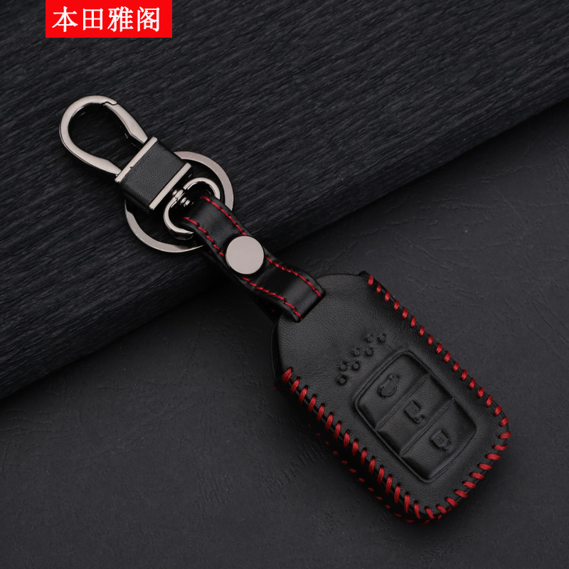 Honda accord nine generations ling faction wallets keychain car key cases key sets ling faction leather protective sleeve for men and women