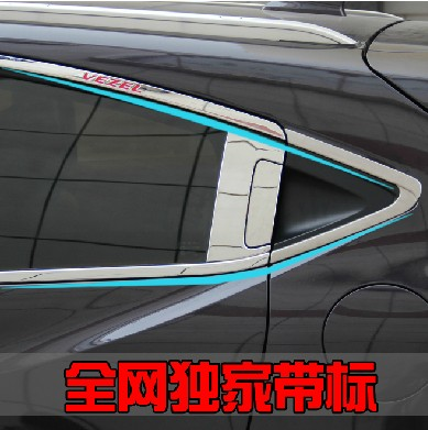 Honda bin bin chi chi bin bin chi chi dedicated car window trim strip stainless steel bright bar window modification xrv windows highlight bar
