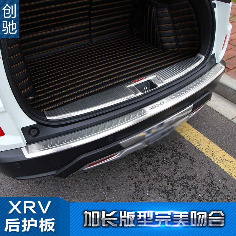 Honda bin bin chi chi/xrv rear fender threshold strip special modified stainless steel inside and outside rear fender rear bumper pedal