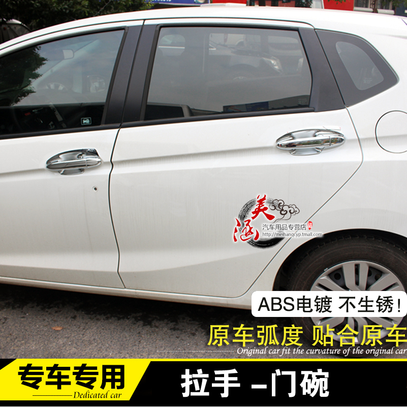 Honda fit front range of new models 08-16 ling sent jed special door handle bowl door handle cover stickers affixed handcuffs