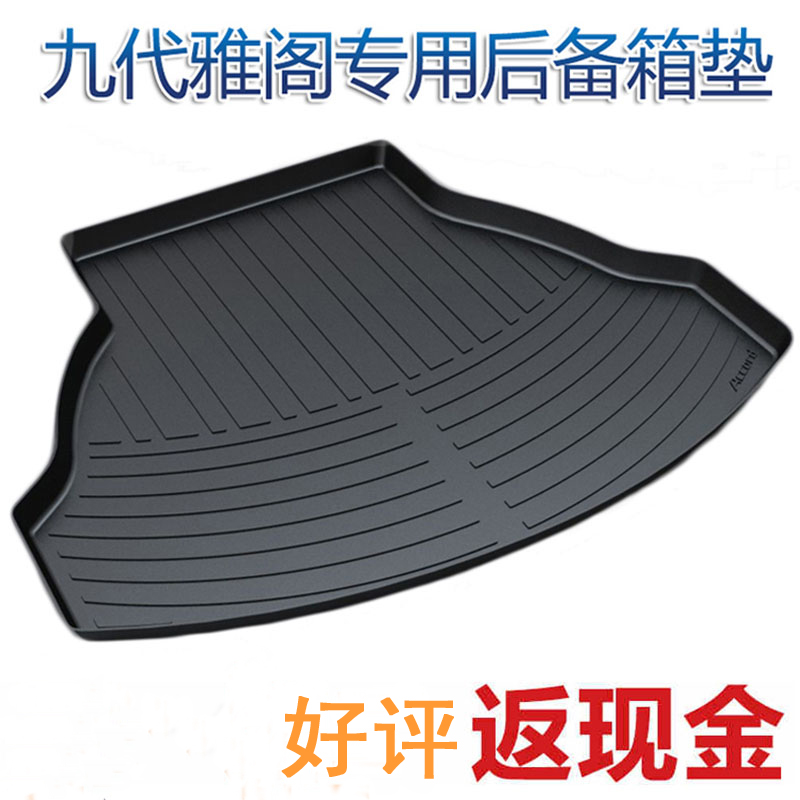 Honda jed nine generation accord trunk mat trunk mat bin bin chi chi trunk mat dedicated trunk mat