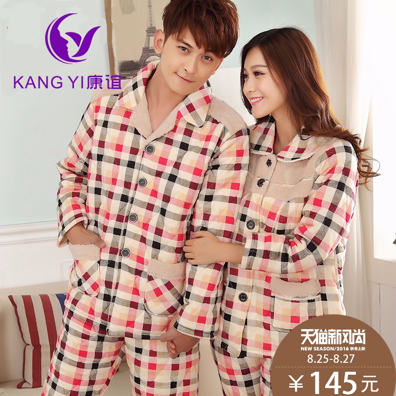 Hong kang yi female models in autumn and winter quilted thick quilted plaid long sleeve cardigan home pyjamas