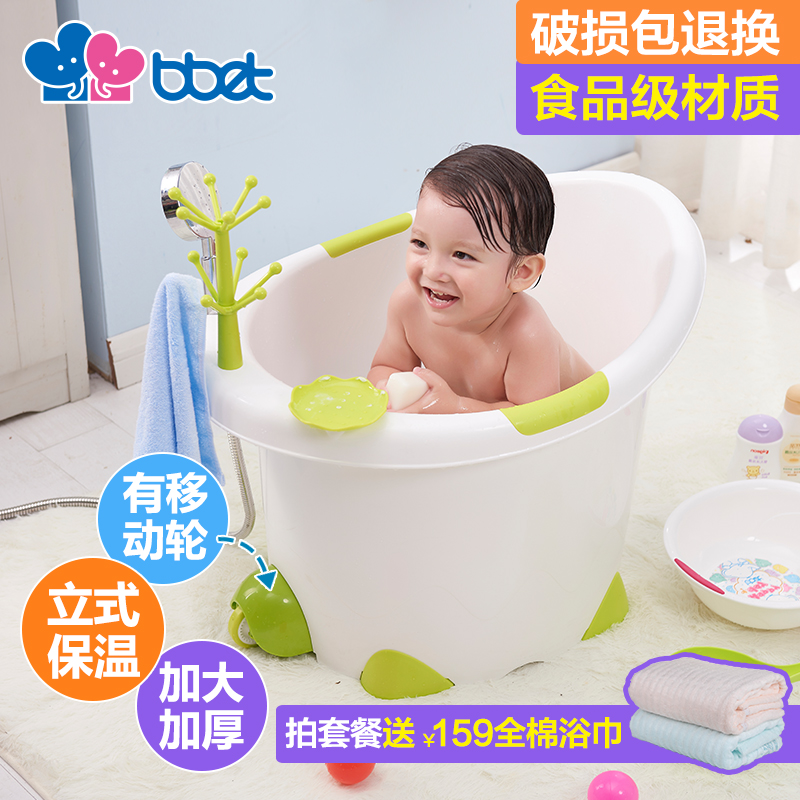 China Kids Bath, China Kids Bath Shopping Guide at Alibaba.com