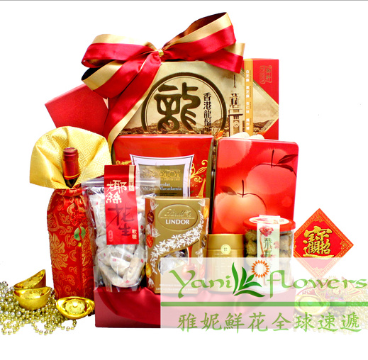 Hong kong new year spring festival gift baskets express order express scheduled joint metric nissho services division Gift fruit baskets scheduled
