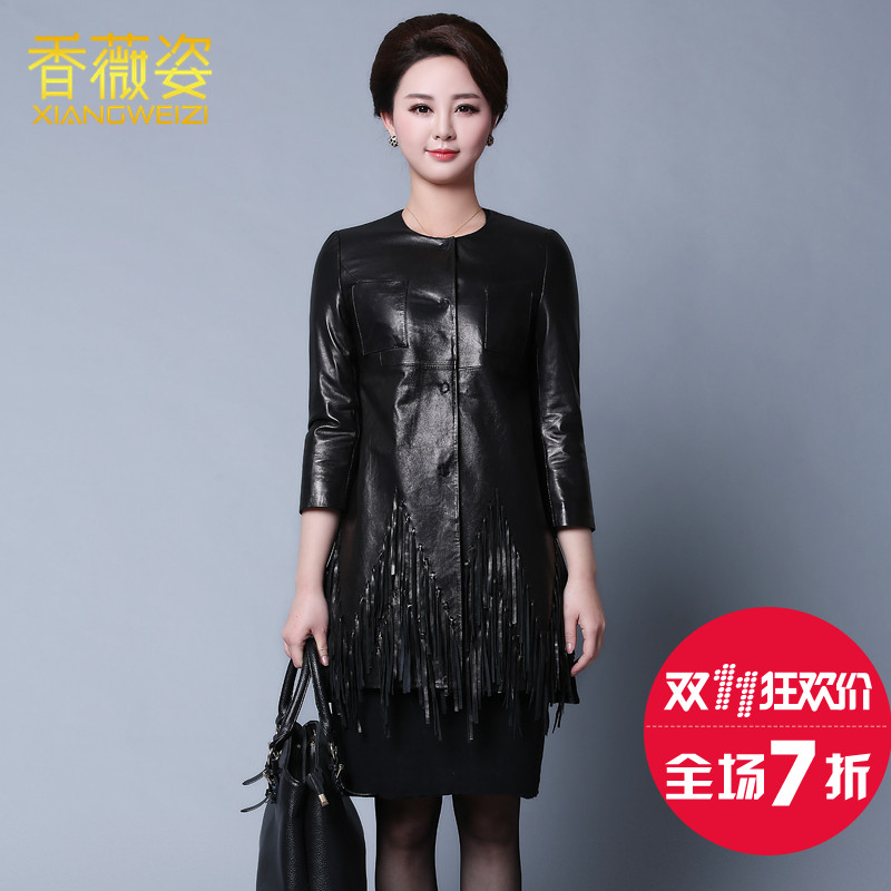 Hong vichy 2016 high leather fringed leather women short section of middle-aged female coat mother dress fall and winter leather