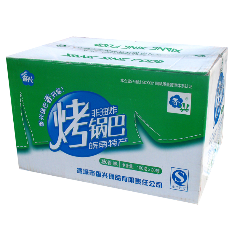 Hong xing xuancheng specialty roasted crispy onion flavor 20 bags x100 g cartons crispy snack snacks specialties
