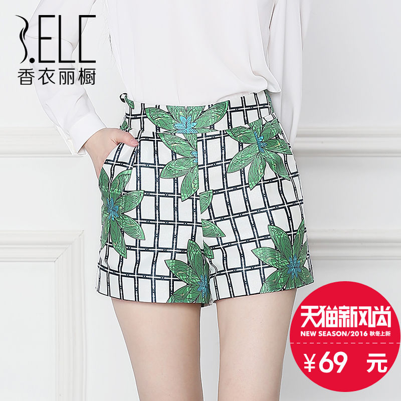 Hong yi li cabinet 2015 summer new stylish simplicity was thin waist shorts casual pants female korean summer shorts