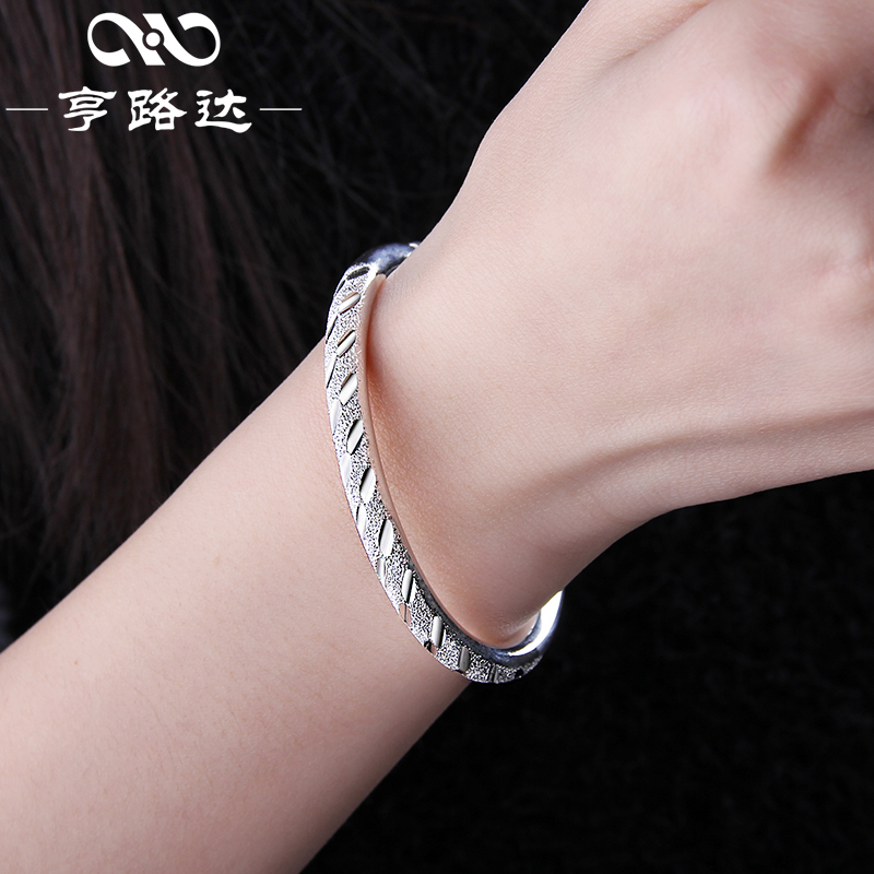 Honglode/heng luda sterling silver bracelet female silver bracelet 999 fine silver jewelry simple silver bracelet for her mother