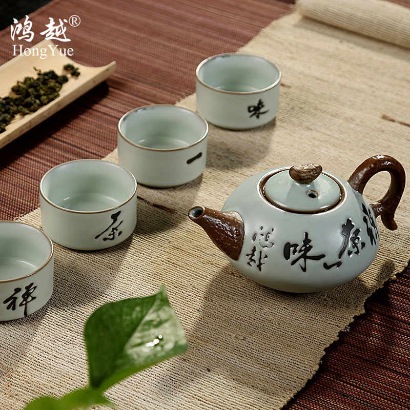 Hongyue ru tea sets entire kung fu tea cup teapot zen tea blindly handwriting custom specials