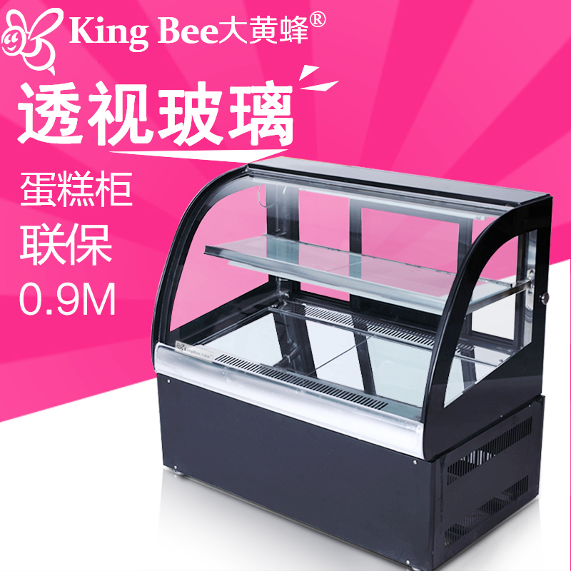 Hornet 0.9 m desktop cake cabinet freezer display cabinets fruit cake display cabinet cabinet fresh cabinet deli counter