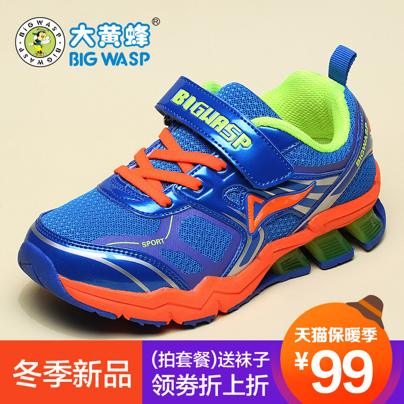 Hornet boys shoes 2016 spring boys sports shoes breathable mesh baby shoes big virgin boys running shoes