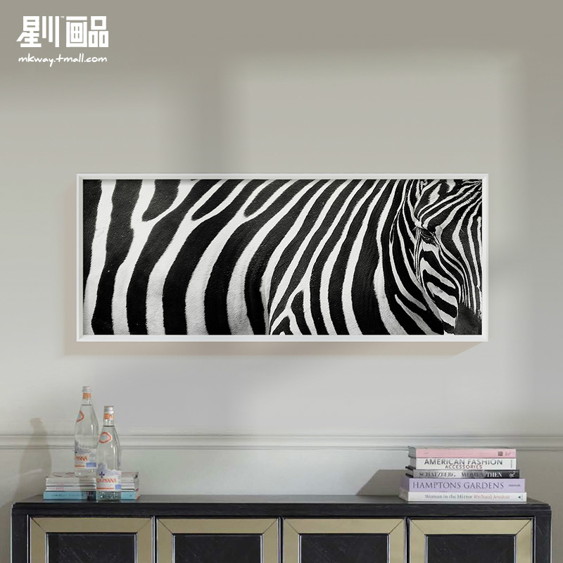 China canvas zebra paintings china canvas zebra paintings shopping get quotations hoshikawa modern minimalist bedroom wall painting paintings decorative painting the living room sofa backdrop mural painting altavistaventures Gallery
