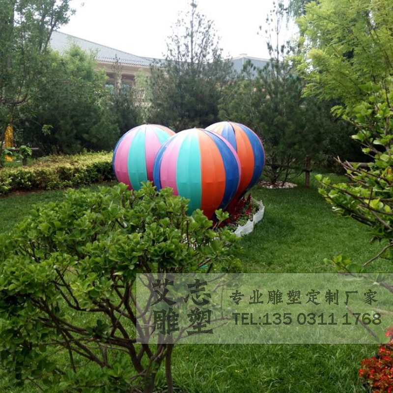China Hot Air Balloon China Hot Air Balloon Shopping Guide At