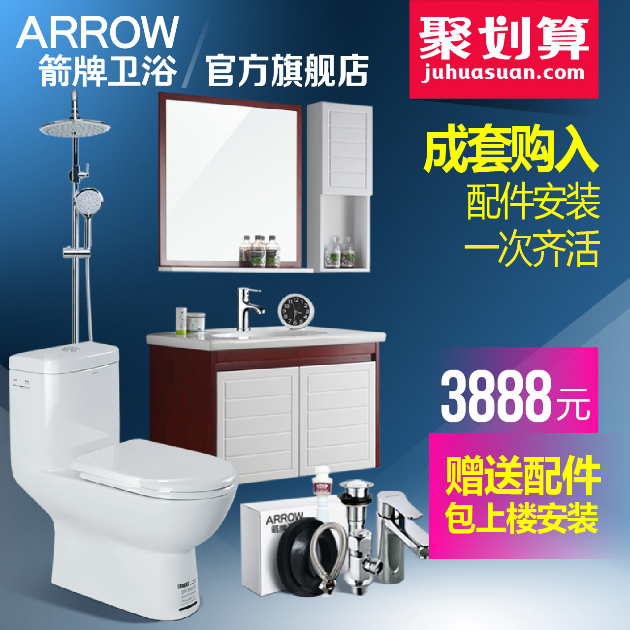 Hot bathroom cabinet wrigley wrigley bathroom combo + classic syphonage toilet + multifunction shower set