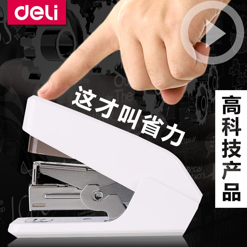 [Hot] effective effort stapler office binding machine free shipping trumpet mini stapler student big yards
