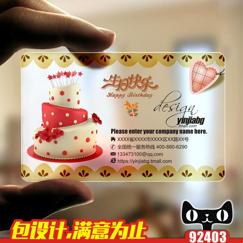 China Bakery Design China Bakery Design Shopping Guide At Alibaba Com