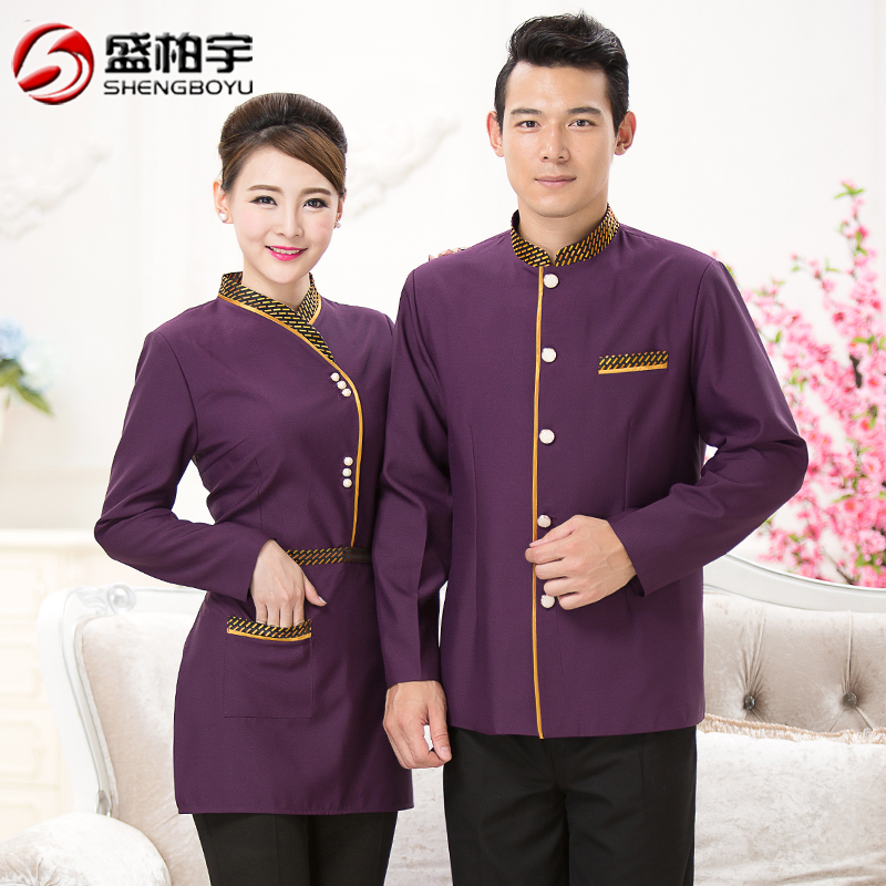 Hotel overalls fall and winter clothes women clothing long sleeve hotel restaurant hot pot restaurant service staff dining restaurant uniforms male