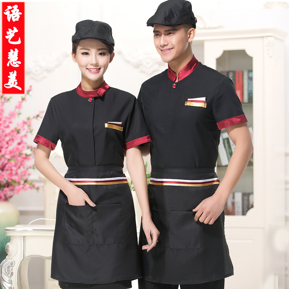 Hotel overalls summer female short sleeve hot pot shop fast food attendant uniforms western cafe service male korean