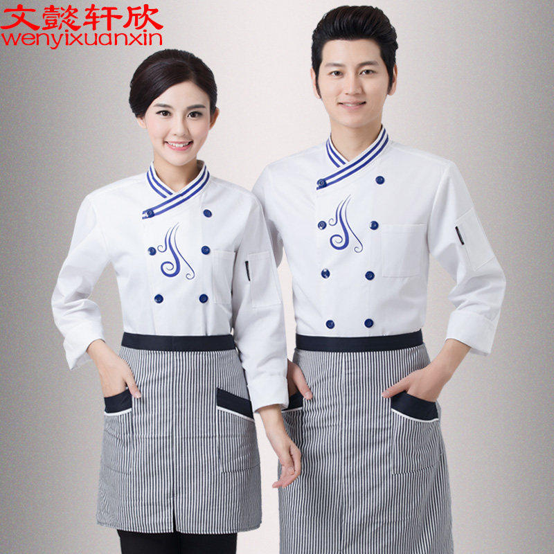 Hotel uniforms chef service hotel restaurant kitchen chef service men and women long sleeve tooling uniform wear and oilproof