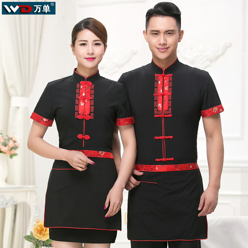 Hotel uniforms summer female waiter farmhouse restaurant hot pot restaurant waiter uniforms short sleeve men
