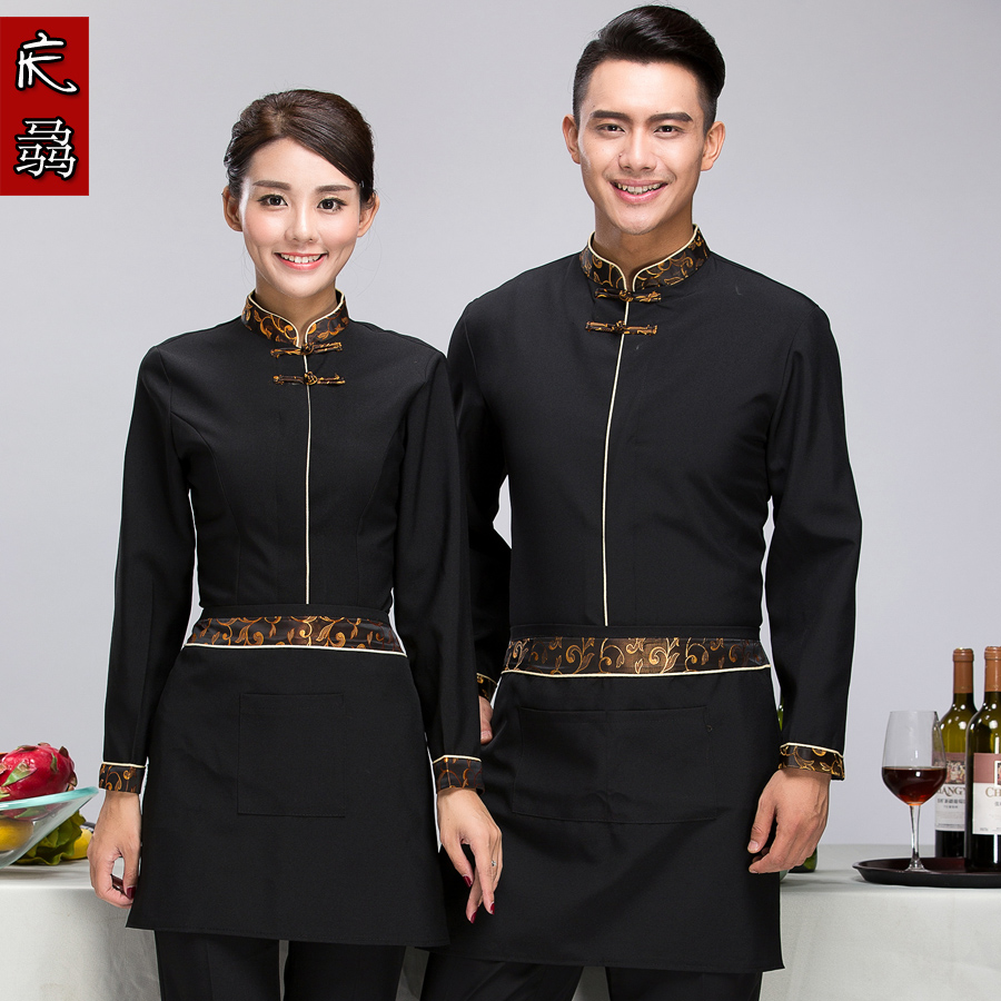 Hotel waitress uniforms sleeved overalls fall and winter clothes hotel restaurant hot pot restaurant uniforms male shirt