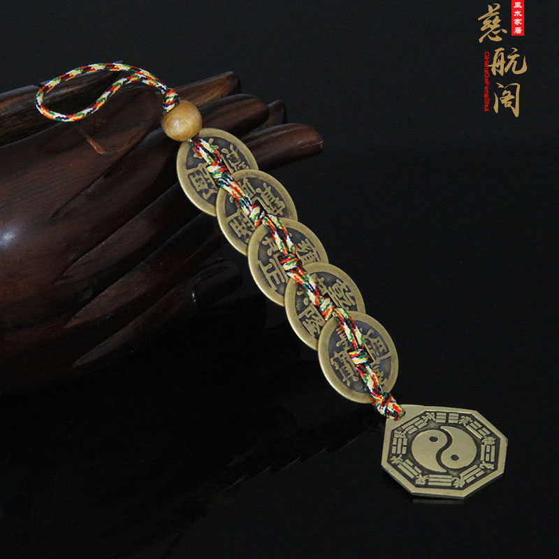 [House] opening cihang copper taiji bagua mirror mirror for security and peace with eight mansions feng shui five emperors money pendant hexagram