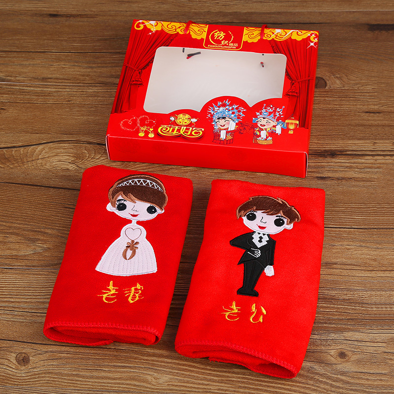 House red makeup wedding celebration supplies favor married couple husband wife red towel face towel towel gift box