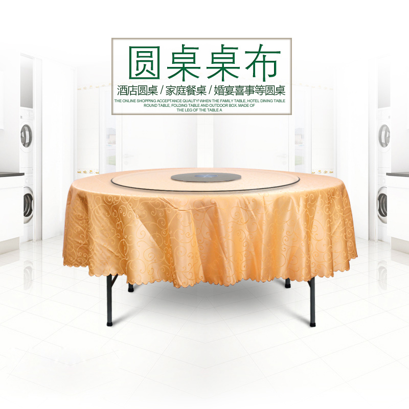 Household cloth tablecloths printed tablecloth tablecloth hotel tablecloth hotel tablecloth restaurant tablecloths round table
