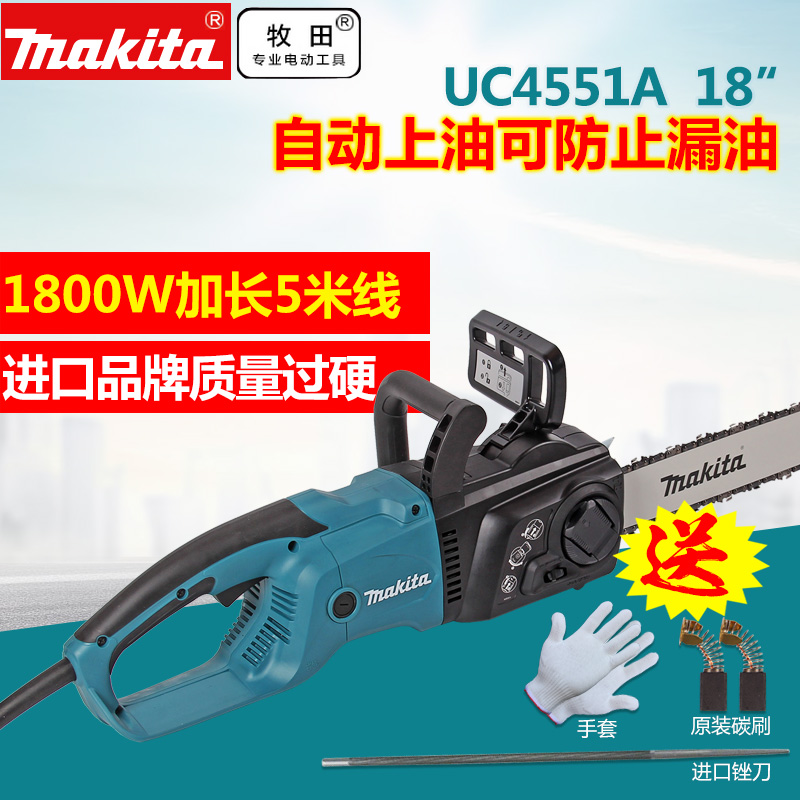 Household electric chain saw makita 16 electric 16-inch chainsaw chain saw logging saws power saws sawing wood chainsaw 4030A