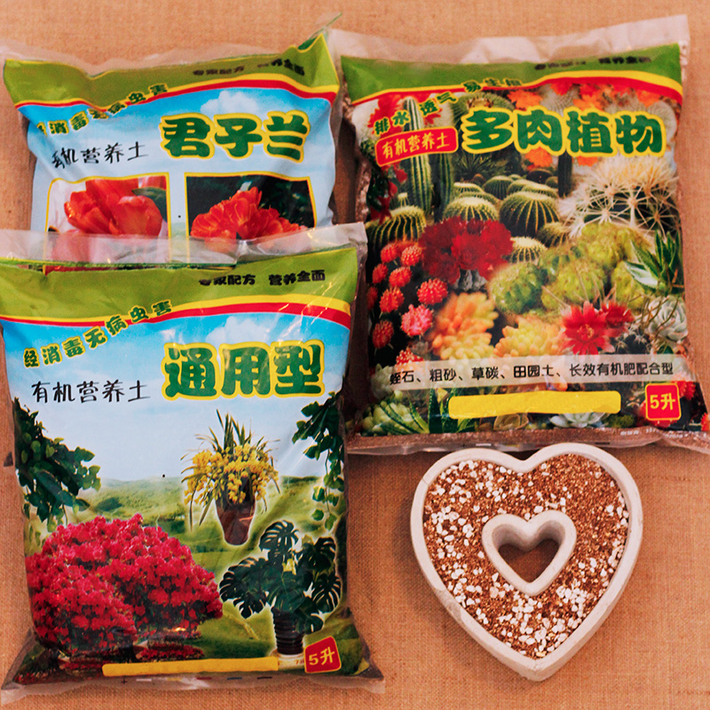 How beautiful dish universal fertilizer plant nutrition soil fleshy soil fertilizers soil organic planting soil orchid soil