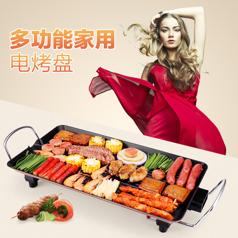 Howe st. korean multifunction household indoor electric grill smokeless electric nonstick baking pan thick barbecue machine
