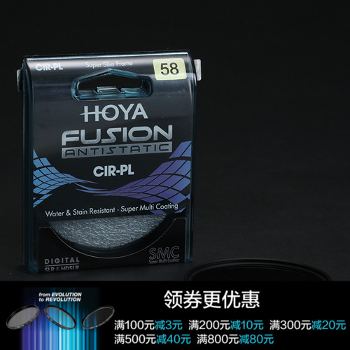 Hoya hoya 58mm antistatic thin polarizer cir-pl fusion pumice 18 layer coating