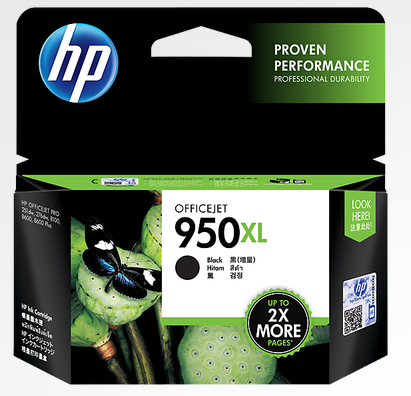Hp hp cn045aa 950-951XL large capacity ink cartridges applicable 8600 plus 8100