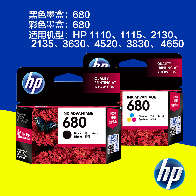 Hp/hp deskjet 680 black color ink cartridges genuine original 2135 2138 3638
