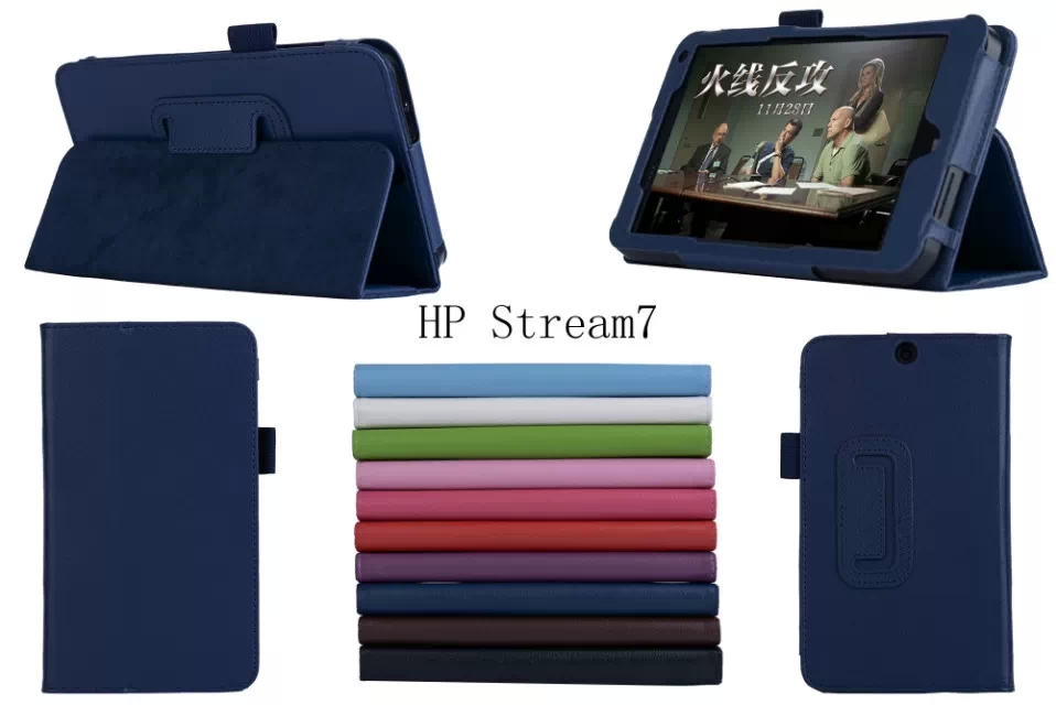 Hp/hp stream 7 win8 tablet leather holster business fangshuai couple sets of protective sleeve 7 tablet package