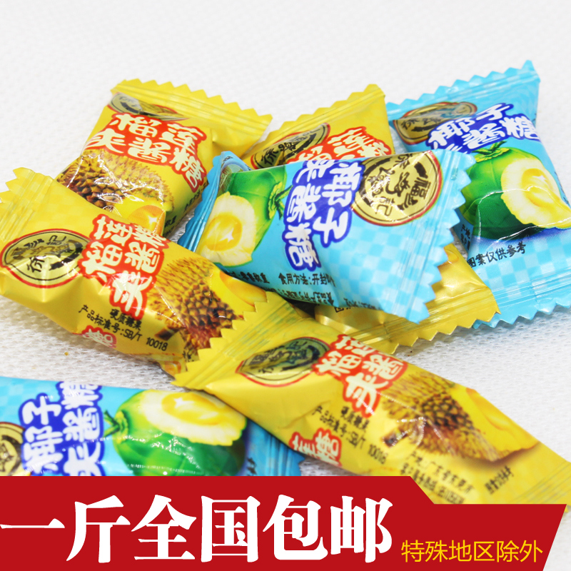 Hsu fu chi sandwith bulk folder sauce sugar coconut durian durian candy sugar snack foods free shipping