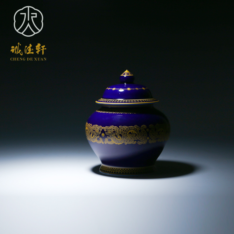 Hsuan tsang tak jingdezhen ceramic handmade porcelain tea caddy painted pastel jinhui dragons no. 29